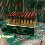 Piney Mountain 22 Tracers – 500 Rounds (10 Boxes/1 Brick)