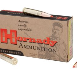 Hornady 300 Blackout (Whisper) 208 gr A-MAX 1020fps #80892
