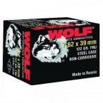 Wolf Performance 7.62x39mm Ammo 122GR FMJ Steel Case FREE SHIPPING FOR CASES