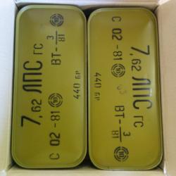Bulgarian Surplus 7.62x54r 147gr FMJ Silvertip Steel Core – 440 Round Sealed Spam Can